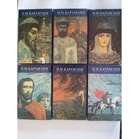 Карамзин Н.М. История государства Российского (полный комплект-6 томов).