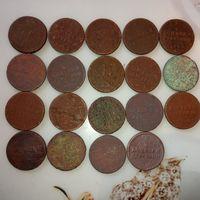 Николай 1   ( 1\4 копейки серебром ) монеты  19 шт.