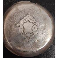 Крышка именная от карманных часов (серебро)