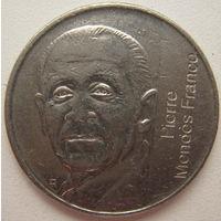 Франция 5 франк 1992 г. 10 лет со дня смерти Пьера Мендеса-Франса