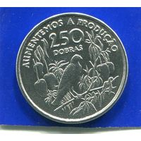 Сан Томе и Принсипи 250 добрас 1997 UNC , ФАО