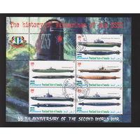 Флот подводные лодки субмарины  Сомали 2010 лот 2002  БЛОК