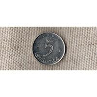 Франция 5 сантимов 1962(Oct)