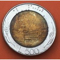 69-05 Италия, 500 лир 1987 г.