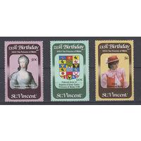 Принцесса Диана. Ст.Винцент. 1982. 3 марки (полная серия). Michel N 827-829 (5,0 е)