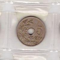 5 сантимов 1914 Бельгия (BELGIE). Возможен обмен