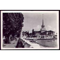 1959 год Сочи Вид на Морской вокзал