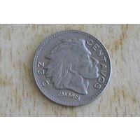 Колумбия 10 сентаво 1959