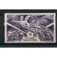 Французские колонии - Уоллис и Футуна - 1946 - Победа 8Fr - [Mi. 169] - полная серия - 1 марка. MNH, MLH.  (Лот 143J)