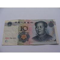 Китай. 10 юаней 2005 год.