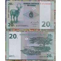 Распродажа коллекции. Демократическая Республика Конго. 20 сантимов 1997 года (P-83a - 1997 Issue)