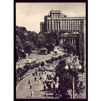 1954 год Киев Улица Кирова