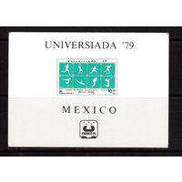 Мексика-1979,(Мих.Бл.25)  ** ,Спорт,Универсиада