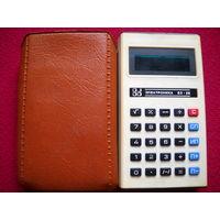 Калькулятор Электроника Б3-26