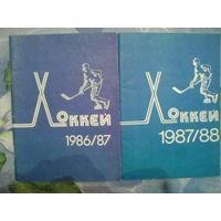 Справочник Хоккей 1981-1982 г.
