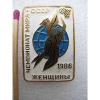 Значок. Чемпионат Мира по баскетболу среди женщин 1986 г.