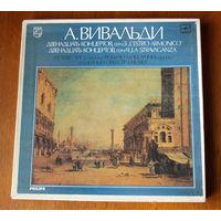 А. Вивальди. Двенадцать концертов - I Musici (5LP BOX - 1987)