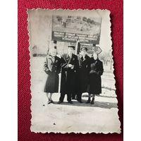 Фото 1950-е - указатель: Гродно, Берестовица (плакат - автобус)