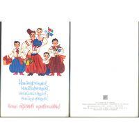 1985 - 8 Марта