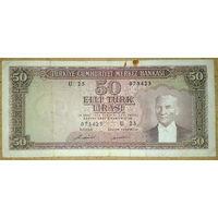 Турция 50 лир 1970г -редкая-