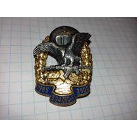 334-ый отдельный отряд специального назначения ГРУ. 1985-2005