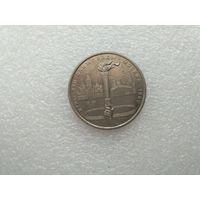 1 рубль Олимпийский факел