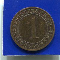 Германия 1 пфенниг 1925 А