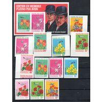 Флора Цветы Габон 1971 год серия из 6 зубцовых и 6 б/з марок и 1 б/з блока