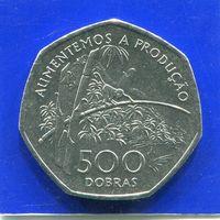 Сан Томе и Принсипи 500 добрас 1997 UNC , ФАО