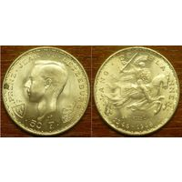 50 франков 1946 Люксембург