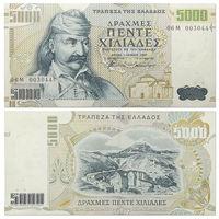 Греция. 5000 драхм 1997 г. [P.205.a] aUNC