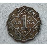 Индия - Британская 1 анна, 1936 Бомбей 4-4-25