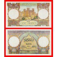 [КОПИЯ] Марокко 100 франков 1946г.