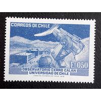 Чили 1972 г. Космос. Обсерватория, полная серия из 1 марки. Чистая #0049-Ч1