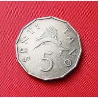 26-01 Танзания, 5 сенти 1966 г. Единственное предложение монеты данного года на АУ