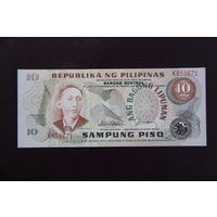 Филиппины 10 писо 1978 UNC