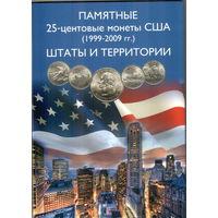 Альбом коррекс Памятные квотеры  США штаты и территории на 56 монет