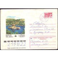 1977 год ХМК Скала Жумбатас 77-267
