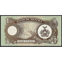 Биафра 1 фунт образца 1968 года. Состояние UNC!