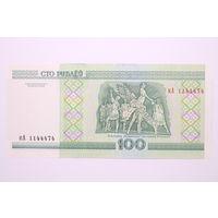Беларусь, 100 рублей серия кА 1144474, UNC