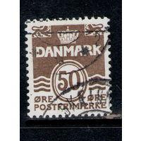 Марка Дания 50