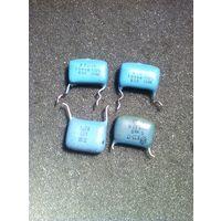Конденсатор К73-17, 1мкФх63В