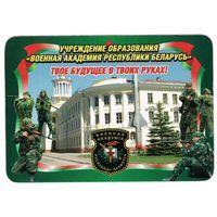 W: Календарь карманный 2014, Военная академия