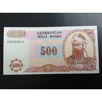 Азербайджан 500 манат состояние UNC