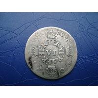 6 грошей (шостак) 1709