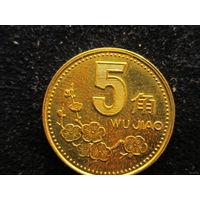 АЗИЯ КИТАЙ 5 джао 2002,2005 цена одной монеты 0,3 руб.