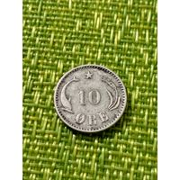 Дания 10 эре 1894 г ( тир 1млн 521 тыс )
