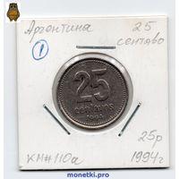 Аргентина 25 сентаво 1994 года -1