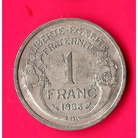 14-08 Франция, 1 франк 1958 г.