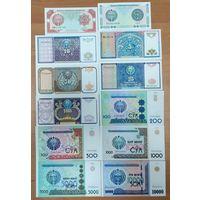 Супернабор банкнот Узбекистана - 1,3,5,10,25,50,100,200,500,1000,5000,10000 сум 1994-2017 - UNC